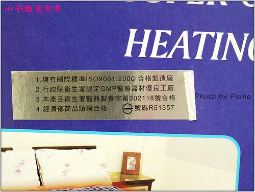 超導熱電毯 (3).JPG