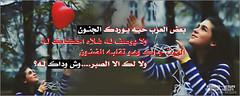 محمد بن فطيس (άмίя--κ.ş.ά) Tags: ولا محمد بن لك الا فطيس وداك الصبروش لـه؟