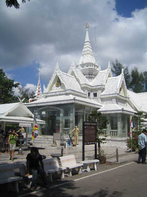 Shrine to Rama V at Haad Sairee, Chumphon