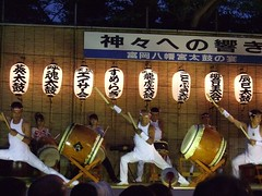 2 (Red Horse) Tags: summer japan drum taiko  iki