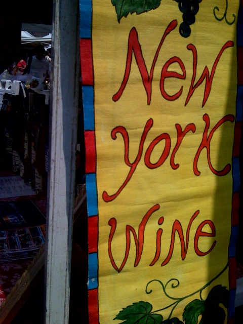 New York Urine
