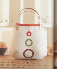 Japanese Craft Book Circle Purse