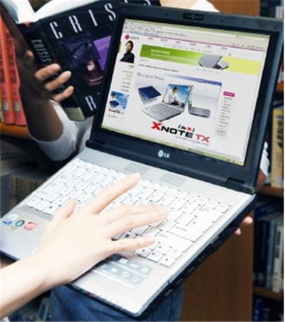 lg xnote tx e200 laptop 2