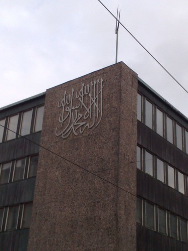 Mosque in Central Helsinki