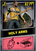 Все комбо карты Dead Rising 2 - где найти комбо карточку и компоненты для Holy Arms