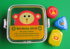 Clickety Click dessert box and mayo cups
