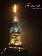 Top of Taipei 101 (Sherwin_andante) Tags: taiwan taipei taipei101 2007 e510 200710 20070910 platinumheartaward