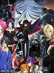 codegeass2md5