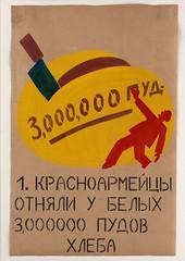 MAYAKOVSKY, Vladimir Vladimirovich / Rosta nº 498, noviembre de 1920, 1.920
