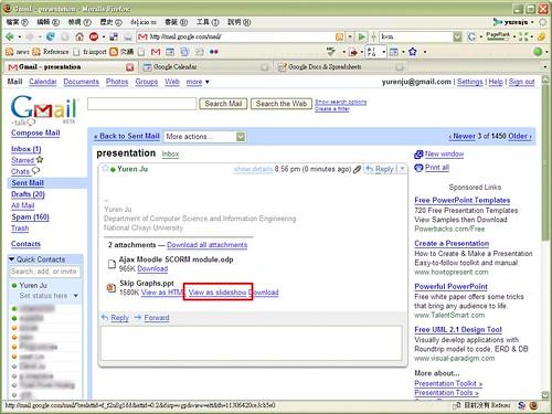 gmail_present-1