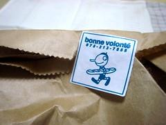 2007.6.15 bonne volunte'(ボン・ボランテ)7 シール