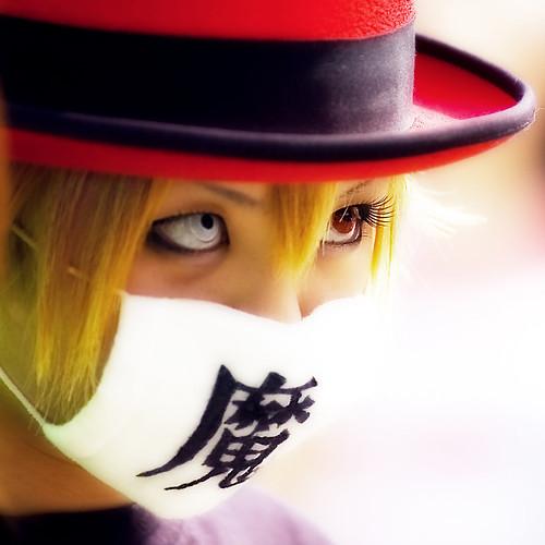 Thumb Moda Japonesa: Que bonitos ojos tienes