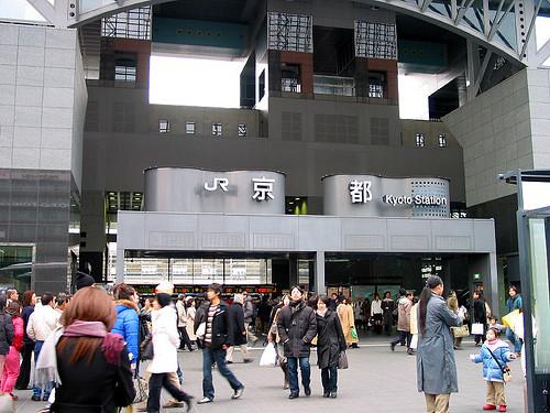 京都車站入口