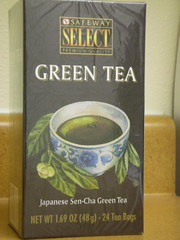 Japanese Sen-Cha Green Tea
