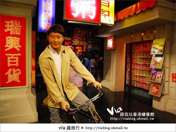 【香港自由行】香港太平山之旅~來杜莎夫人蠟像館探索吧!22