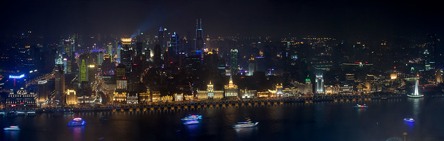 The Bund and Downtown Shanghai