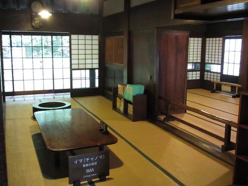 Japan Tatami Mats