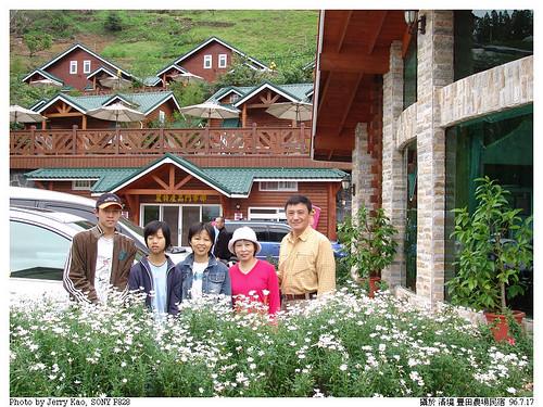 86F-QingJing-071707-004
