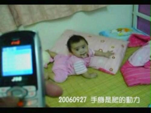 20060927 手機是爬的動力