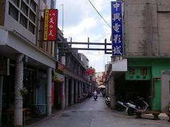 澎湖 早餐街