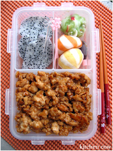 Ground Chicken in Yakitori Sauce Bento