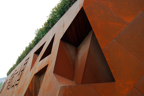 m32 - Luxembourg Pavilion Wall