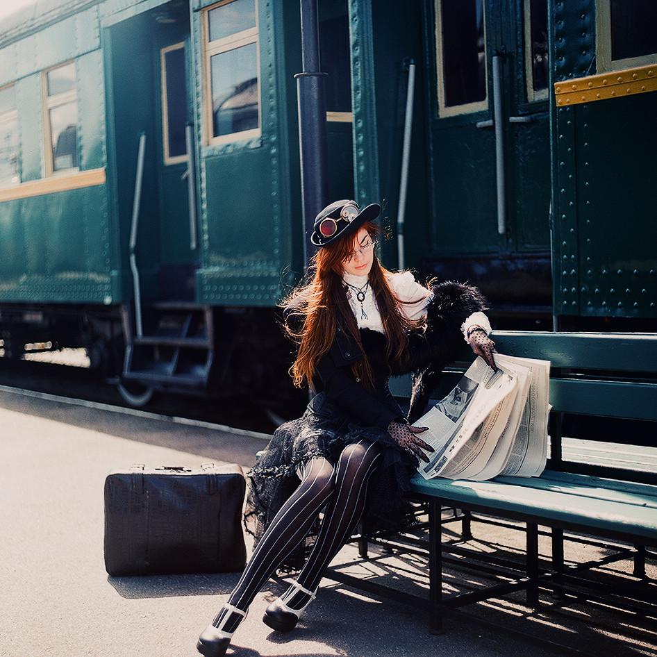 Вокзальное