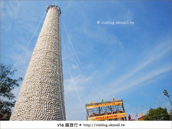 【2010香港節慶年 】香港節慶盛事~長洲太平清醮包山節(上)42