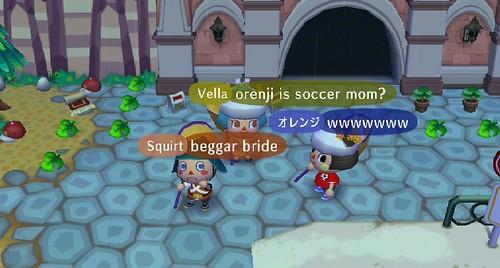 Strange Brides + Guard
