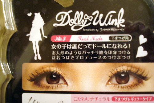 Dolly wink back