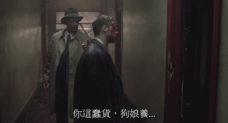 Se7en.1995.HDRip.XviD-TLF-CD2[(000868)10-01-21]