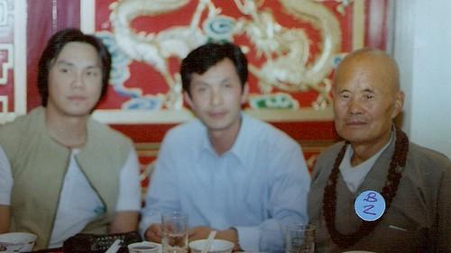 1995 Shi DeDing釋德定;釋王香ShiWangHeng