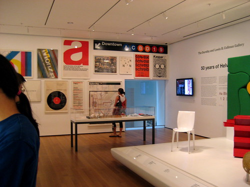 The entirety of the Helvetica exhibit