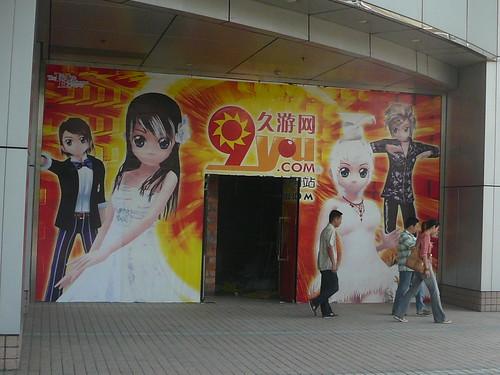 Anime ads, Shanghai, China.JPG