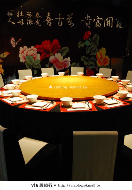 【台中下午茶推薦】悠閒的英式下午茶~印月創意東方宴下午茶33