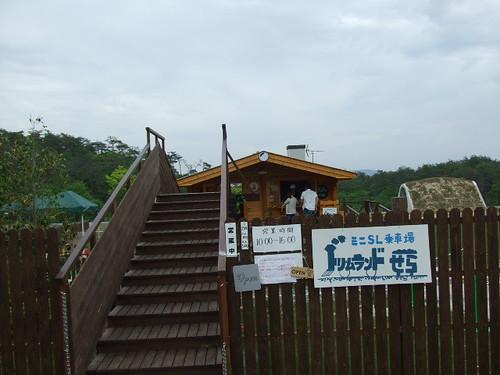世羅ワイナリー 広島 画像8