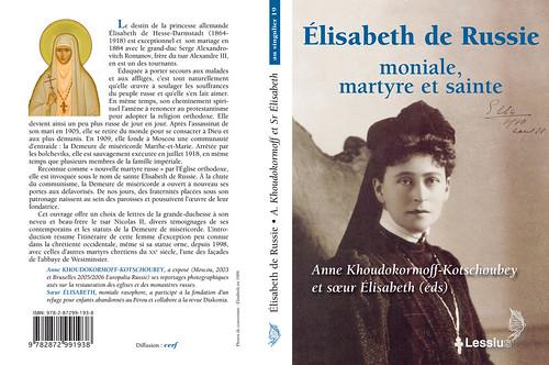 cv Elisabeth-de-Russie2 diffusion