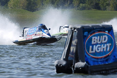 Inflatable Billboard Champboat Bud Light (Picture This Advertising) Tags: building logo inflatable wraps branding inflatables gulfcoast outofhome outdooradvertising vehiclewraps creativeadvertising uniquesigns ideapaint dryerasepaint picturethisadvertising picturethisad marketinggulfcoast gulfcoastadvertising neworleansadvertising northshorewrapslouisianaadvertising mississippiadvertisingw