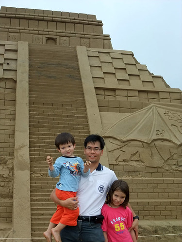 one big sandcastle