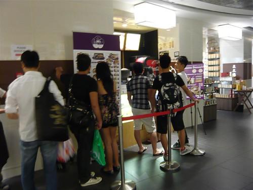 Line for Ginza Bairin