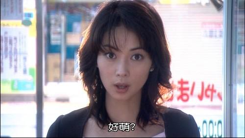 伊東美咲の画像2303
