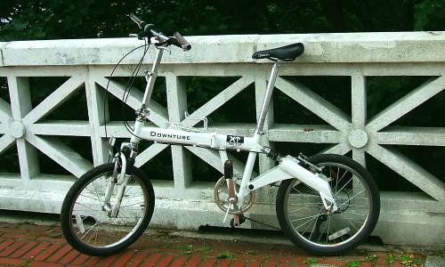 downtube bike