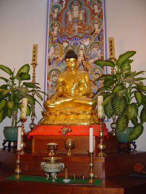 Main Dharma room altar