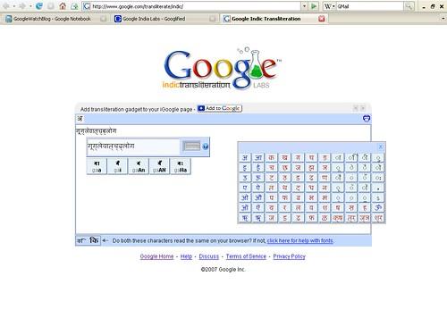 Google Indic Tranliteration