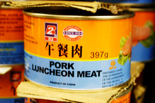 MM, MEAT OF LUNCH