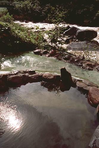 magoroku onsen hot spring
