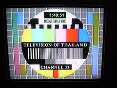 Thai test card...waiting