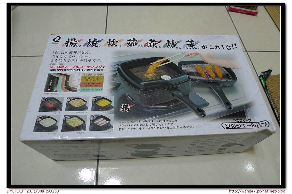 20100511-01黃金七福鍋箱子正面