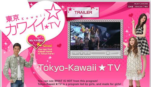 tokyo-kawaii-tv