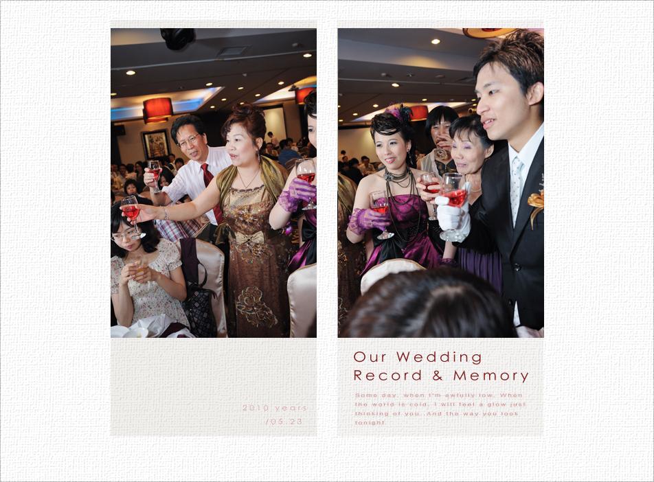 20100523book066